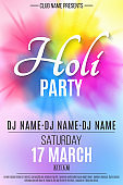 Happy Holi party flyer. Indian Festival of Colors. Spray multicolored paint. Invitation poster. DJ and club name. Paint blast. Vector illustration. EPS 10