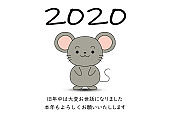 New Year's card with cute mice in 2020