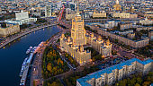 Moscow City with Moscow River in Russian Federation, Moscow skyline with the historical architecture skyscraper, Aerial view, Russia.