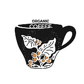 Coffee espresso cup. Vector symbol. Hand drawn isolate.