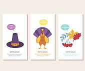 Thanksgiving day congratulation vertical banners set with images of traditional holiday symbols.
