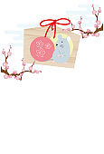 New Year card illustration of Mouse Ema and Plum Flower.
