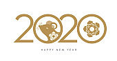 Happy New 2020 Year celebration banner