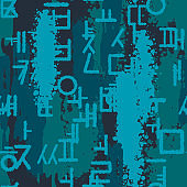 Handwritten with ink korean alphabet Hangul seamless pattern. Graphic design for background, card, banner, poster, cover, invitation, fabric, header or brochure. Vector illustration