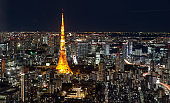 Tokyo Tower and Tokyo skyline by night