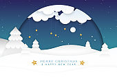 Christmas and New Year card with abstract snowy landscape