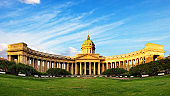 Russia, Kazan cathedral in Saint Petersburg
