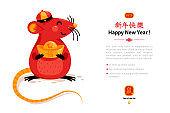Red rat with ingot