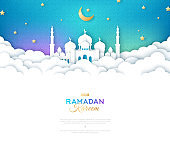 Ramadan Mosque in Clouds