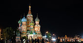 Saint Basil's Cathedral at the Red Square at night in Moscow