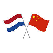 Flag of the Netherlands and China vector
