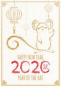 Happy chinese new year 2020, Year of the rat. Hand drawn Calligraphy Rat. Vector illustration. Translation: Rat.