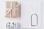 Christmas presents for family or friends concept