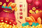 Chinese New Year greeting card, China holiday luck symbols and ornaments design. Happy 2020 Chinese New Year golden fishes, gold coins and ingots in sack, wish hieroglyphs on vector red background