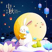 Cute jade rabbit enjoying mooncake