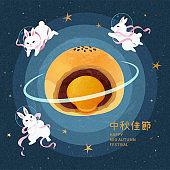 Mid autumn festival yolk pastry