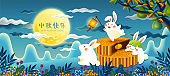 Mid autumn festival with rabbits