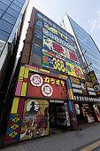 Karaoke Box in Sapporo, Hokkaido, Japan