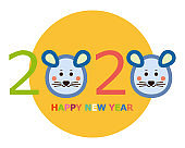 Illustration for Japanese New Year Card. Mouse.