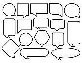 Set of empty speech bubbles. Vector Illustration.
