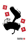 """New year card with calligraphy of Chinese zodiac sign """"Rat"""" and mouse for year 2020"""