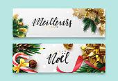 Christmas banner, Xmas festive decoration.