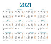 Universal calendar layout for 2021 year