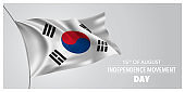 South Korea independence movement day greeting card, banner, horizontal vector illustration