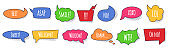 Comic colorful speech bubble set with conversation phrases and words .