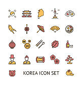 Korea Sign Color Thin Line Icon Set. Vector
