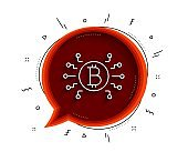 Bitcoin system line icon. Cryptocurrency scheme sign. Vector