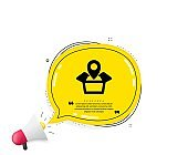 Package tracking icon. Delivery monitoring. Vector