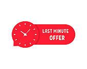 red last minute offer sticker