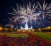 Fireworks over the Lomonosov Moscow State University on Sparrow Hills (at night), main building, Russia. It is the highest-ranking Russian educational institution