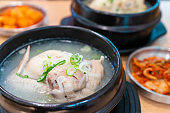 Korean ginseng chicken soup