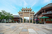 Scenery of Jimo ancient city, Qingdao