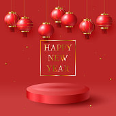 Oriental Chinese New Year Greeting Card Element Vector Design. Red hanging lantern Traditional Asian decoration. Decorations for the Chinese New Year. Chinese lantern festival. Realistic 3d design