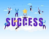 Business people success, vector illustration. Happy business people jumping over clouds at sky. Career achievement goal, cheerful