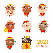 Set of cute cartoon ox and cows.Happy new year