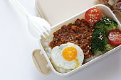 Japanese packed lunch, keema curry and vegetable on rice