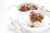 Taiwanese food,  spicy meat jerky on rice