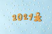 2021 컨셉 쿠키