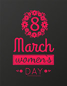 International Womans Day Holiday on Eight of March