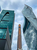 View of skyscrapers in the center of Moscow.