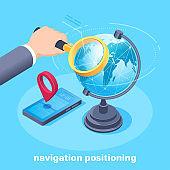navigation positioning