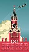 Russia 2021 vertical calendar Moscow Kremlin