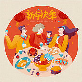 Reunion dinner illustration