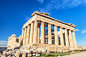 Parthenon temple in sunny day.