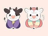 Vector illustration of a white cow in hanbok.