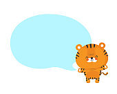 Cute funny happy little tiger with speech bubble